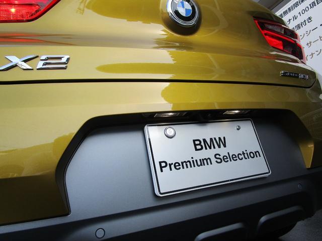 sDrive 18i MスポーツX ハイラインパック 弊社デモカー ハイラインパッケージ ブラックレザーシート アクティブクルーズコントロール 純正HDDナビ リアビューモニター フロントシートヒーター LEDヘッドライト 電動リアゲート(74枚目)