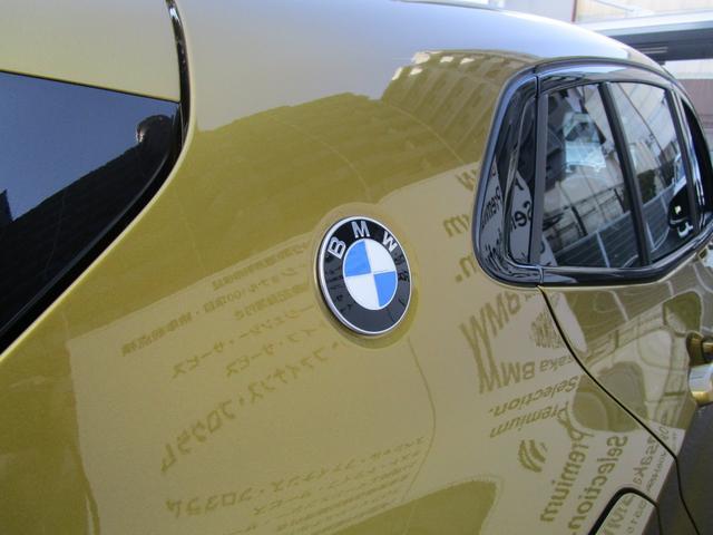 sDrive 18i MスポーツX ハイラインパック 弊社デモカー ハイラインパッケージ ブラックレザーシート アクティブクルーズコントロール 純正HDDナビ リアビューモニター フロントシートヒーター LEDヘッドライト 電動リアゲート(75枚目)