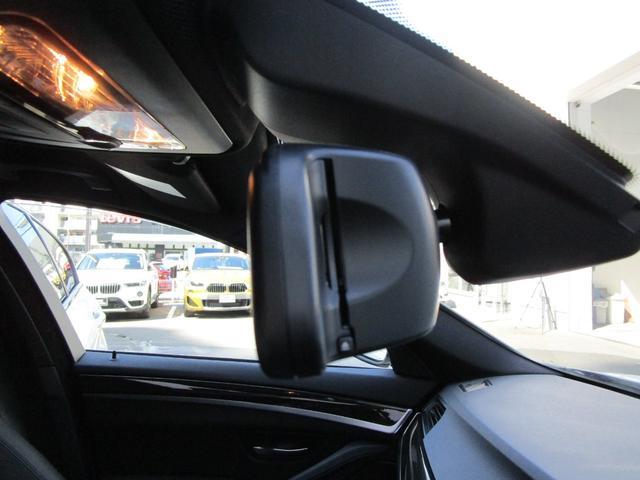 523i Mスポーツ 弊社下取り1オーナー車 ブラックレザー アクティブクルーズコントロール フロントリアシートヒーター フロント電動シート 衝突軽減システム アダプティブLEDヘッドライト ブラックキドニーグリル(19枚目)