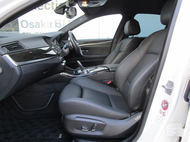 523i Mスポーツ 弊社下取り1オーナー車 ブラックレザー アクティブクルーズコントロール フロントリアシートヒーター フロント電動シート 衝突軽減システム アダプティブLEDヘッドライト ブラックキドニーグリル(36枚目)