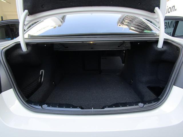 523i Mスポーツ 弊社下取り1オーナー車 ブラックレザー アクティブクルーズコントロール フロントリアシートヒーター フロント電動シート 衝突軽減システム アダプティブLEDヘッドライト ブラックキドニーグリル(42枚目)
