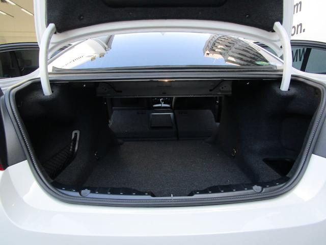 523i Mスポーツ 弊社下取り1オーナー車 ブラックレザー アクティブクルーズコントロール フロントリアシートヒーター フロント電動シート 衝突軽減システム アダプティブLEDヘッドライト ブラックキドニーグリル(43枚目)