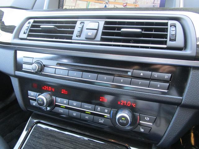 523i Mスポーツ 弊社下取り1オーナー車 ブラックレザー アクティブクルーズコントロール フロントリアシートヒーター フロント電動シート 衝突軽減システム アダプティブLEDヘッドライト ブラックキドニーグリル(47枚目)