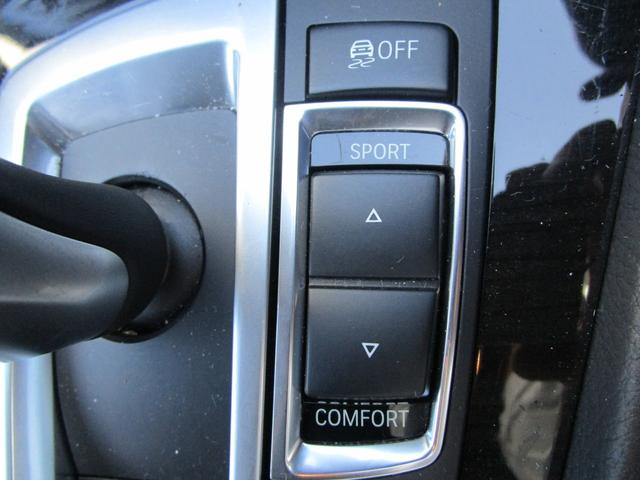 523i Mスポーツ 弊社下取り1オーナー車 ブラックレザー アクティブクルーズコントロール フロントリアシートヒーター フロント電動シート 衝突軽減システム アダプティブLEDヘッドライト ブラックキドニーグリル(52枚目)