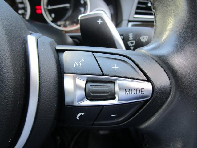 523i Mスポーツ 弊社下取り1オーナー車 ブラックレザー アクティブクルーズコントロール フロントリアシートヒーター フロント電動シート 衝突軽減システム アダプティブLEDヘッドライト ブラックキドニーグリル(54枚目)