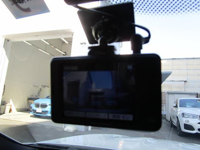 523i Mスポーツ 弊社下取り1オーナー車 ブラックレザー アクティブクルーズコントロール フロントリアシートヒーター フロント電動シート 衝突軽減システム アダプティブLEDヘッドライト ブラックキドニーグリル(57枚目)