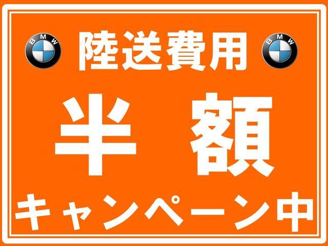 xDrive 18d MスポーツX 弊社デモカー コンフォートパッケージ・10.25インチHDDナビ・フロントシートヒーター・フロント電動シート・LEDヘッドライト・ミュージックコレクション・衝突軽減ブレーキ・SOSコール・システム(2枚目)