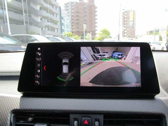 xDrive 18d MスポーツX 弊社デモカー コンフォートパッケージ・10.25インチHDDナビ・フロントシートヒーター・フロント電動シート・LEDヘッドライト・ミュージックコレクション・衝突軽減ブレーキ・SOSコール・システム(9枚目)