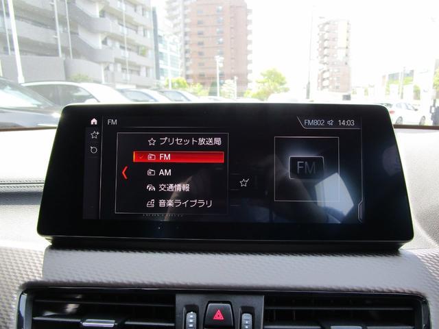 xDrive 18d MスポーツX 弊社デモカー コンフォートパッケージ・10.25インチHDDナビ・フロントシートヒーター・フロント電動シート・LEDヘッドライト・ミュージックコレクション・衝突軽減ブレーキ・SOSコール・システム(15枚目)