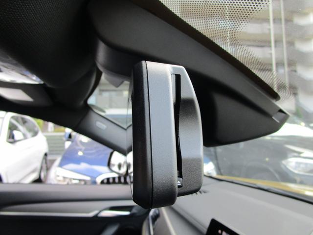 xDrive 18d MスポーツX 弊社デモカー コンフォートパッケージ・10.25インチHDDナビ・フロントシートヒーター・フロント電動シート・LEDヘッドライト・ミュージックコレクション・衝突軽減ブレーキ・SOSコール・システム(19枚目)