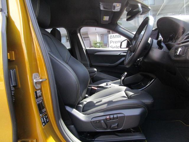xDrive 18d MスポーツX 弊社デモカー コンフォートパッケージ・10.25インチHDDナビ・フロントシートヒーター・フロント電動シート・LEDヘッドライト・ミュージックコレクション・衝突軽減ブレーキ・SOSコール・システム(30枚目)