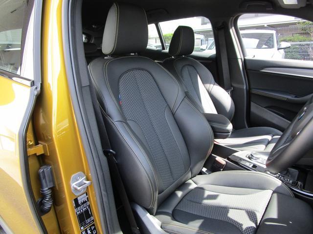 xDrive 18d MスポーツX 弊社デモカー コンフォートパッケージ・10.25インチHDDナビ・フロントシートヒーター・フロント電動シート・LEDヘッドライト・ミュージックコレクション・衝突軽減ブレーキ・SOSコール・システム(31枚目)
