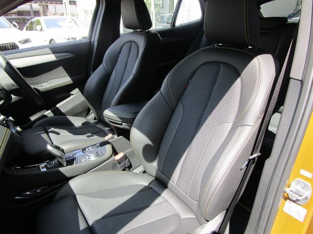 xDrive 18d MスポーツX 弊社デモカー コンフォートパッケージ・10.25インチHDDナビ・フロントシートヒーター・フロント電動シート・LEDヘッドライト・ミュージックコレクション・衝突軽減ブレーキ・SOSコール・システム(37枚目)
