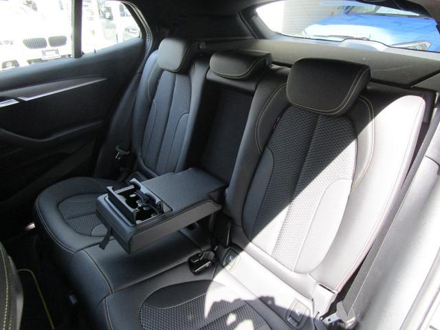 xDrive 18d MスポーツX 弊社デモカー コンフォートパッケージ・10.25インチHDDナビ・フロントシートヒーター・フロント電動シート・LEDヘッドライト・ミュージックコレクション・衝突軽減ブレーキ・SOSコール・システム(40枚目)