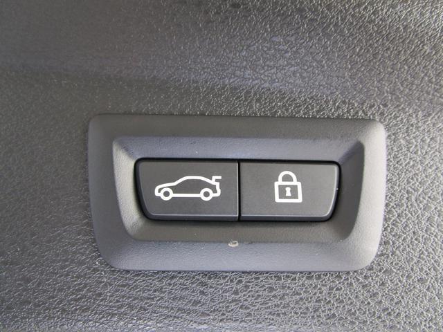 xDrive 18d MスポーツX 弊社デモカー コンフォートパッケージ・10.25インチHDDナビ・フロントシートヒーター・フロント電動シート・LEDヘッドライト・ミュージックコレクション・衝突軽減ブレーキ・SOSコール・システム(45枚目)