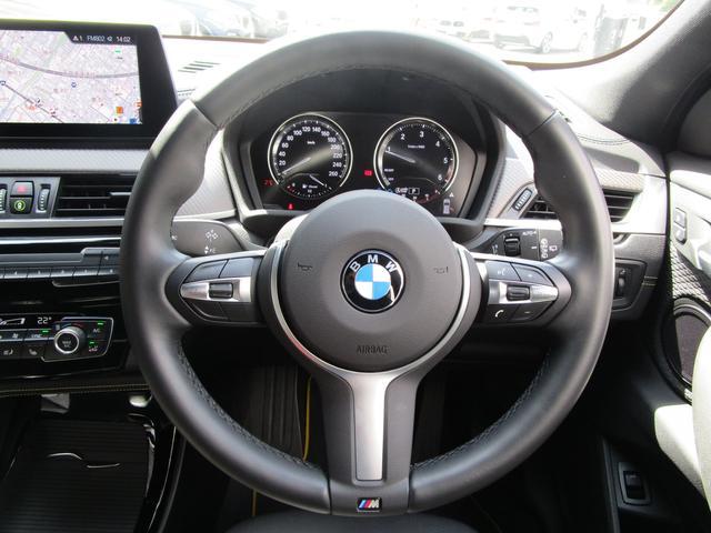 xDrive 18d MスポーツX 弊社デモカー コンフォートパッケージ・10.25インチHDDナビ・フロントシートヒーター・フロント電動シート・LEDヘッドライト・ミュージックコレクション・衝突軽減ブレーキ・SOSコール・システム(48枚目)