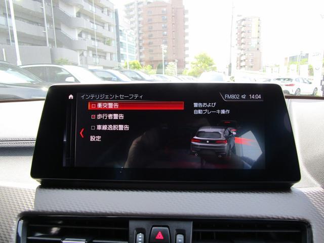 xDrive 18d MスポーツX 弊社デモカー コンフォートパッケージ・10.25インチHDDナビ・フロントシートヒーター・フロント電動シート・LEDヘッドライト・ミュージックコレクション・衝突軽減ブレーキ・SOSコール・システム(53枚目)