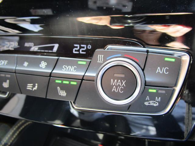 xDrive 18d MスポーツX 弊社デモカー コンフォートパッケージ・10.25インチHDDナビ・フロントシートヒーター・フロント電動シート・LEDヘッドライト・ミュージックコレクション・衝突軽減ブレーキ・SOSコール・システム(54枚目)