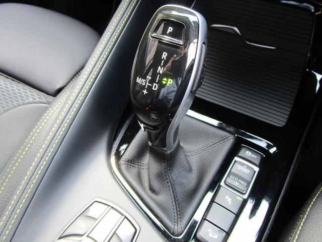 xDrive 18d MスポーツX 弊社デモカー コンフォートパッケージ・10.25インチHDDナビ・フロントシートヒーター・フロント電動シート・LEDヘッドライト・ミュージックコレクション・衝突軽減ブレーキ・SOSコール・システム(55枚目)