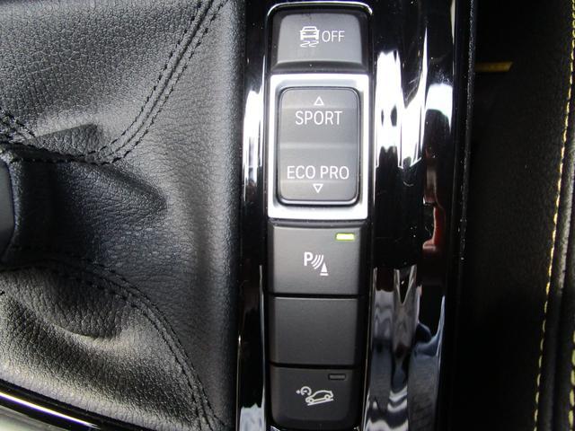 xDrive 18d MスポーツX 弊社デモカー コンフォートパッケージ・10.25インチHDDナビ・フロントシートヒーター・フロント電動シート・LEDヘッドライト・ミュージックコレクション・衝突軽減ブレーキ・SOSコール・システム(58枚目)