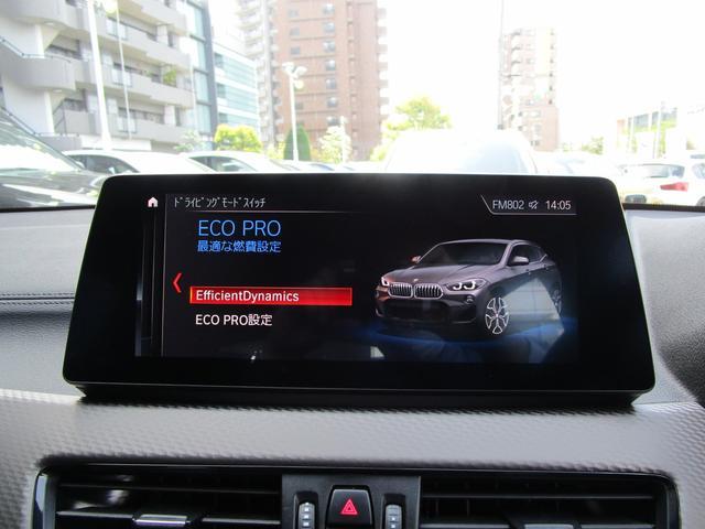 xDrive 18d MスポーツX 弊社デモカー コンフォートパッケージ・10.25インチHDDナビ・フロントシートヒーター・フロント電動シート・LEDヘッドライト・ミュージックコレクション・衝突軽減ブレーキ・SOSコール・システム(62枚目)