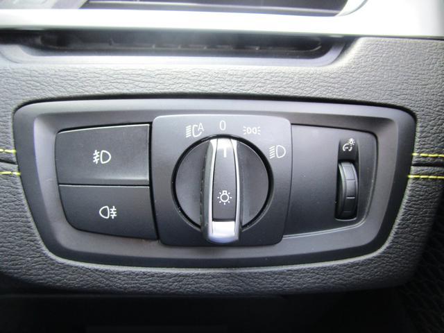 xDrive 18d MスポーツX 弊社デモカー コンフォートパッケージ・10.25インチHDDナビ・フロントシートヒーター・フロント電動シート・LEDヘッドライト・ミュージックコレクション・衝突軽減ブレーキ・SOSコール・システム(68枚目)