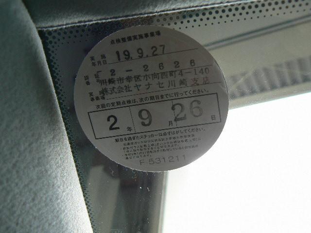 「メルセデスベンツ」「Eクラスワゴン」「ステーションワゴン」「京都府」の中古車41
