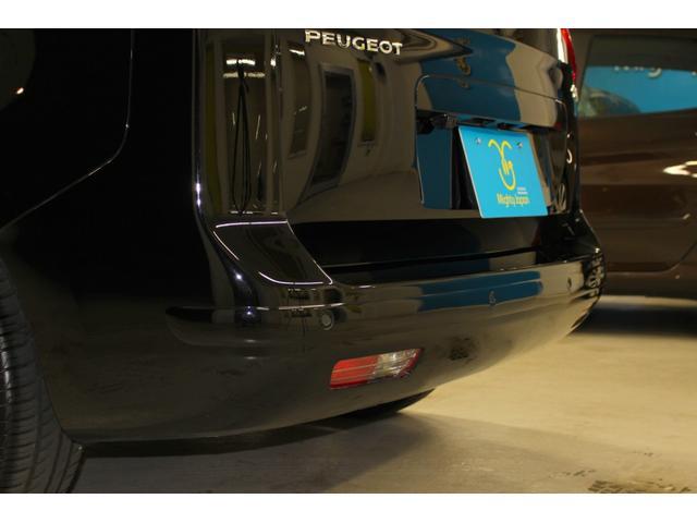 「プジョー」「プジョー 5008」「ミニバン・ワンボックス」「兵庫県」の中古車38