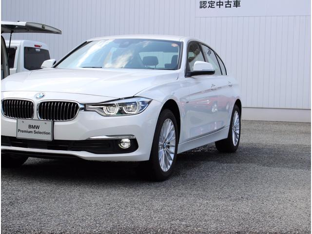 BMW BMW 320d ラグジュアリー ストレージ 弊社社有車