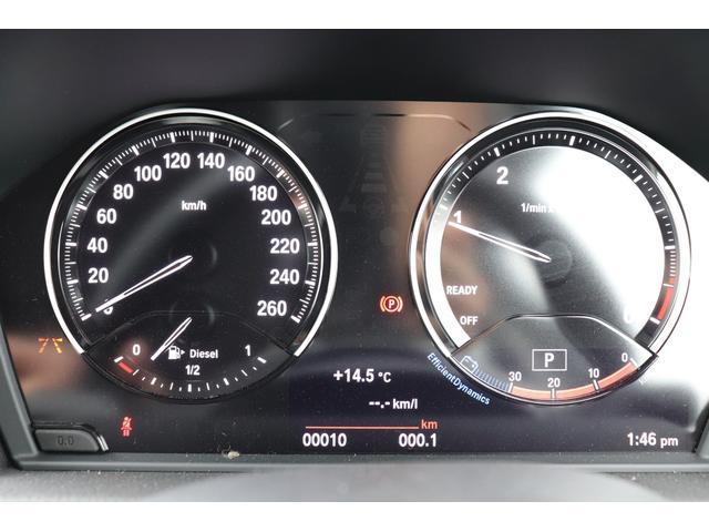「BMW」「BMW」「コンパクトカー」「京都府」の中古車28