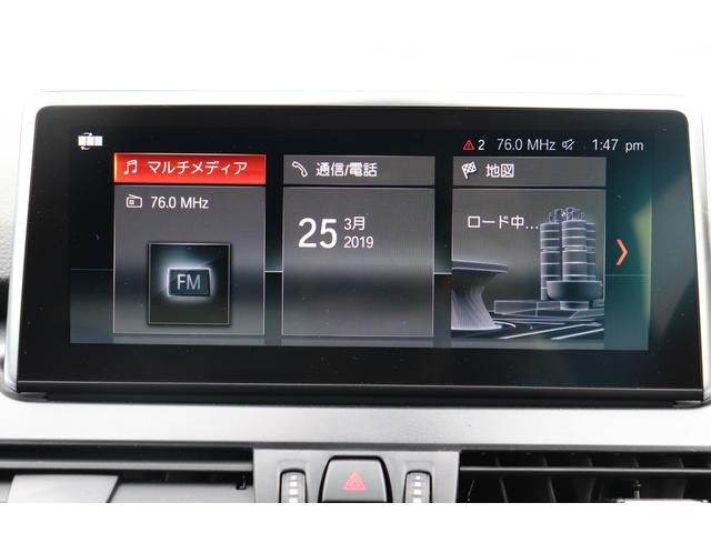 「BMW」「BMW」「コンパクトカー」「京都府」の中古車40