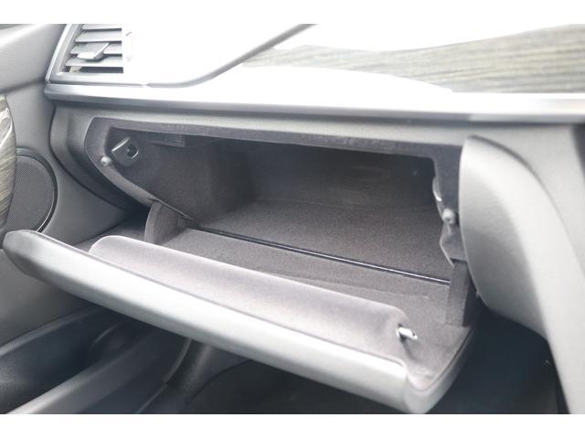 「BMW」「BMW」「セダン」「京都府」の中古車57