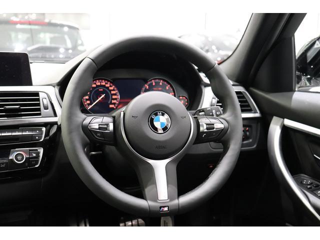 「BMW」「BMW X2」「SUV・クロカン」「京都府」の中古車2