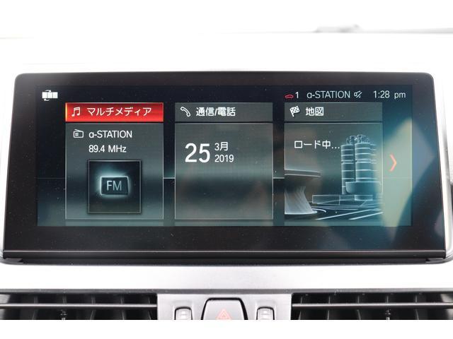「BMW」「BMW」「コンパクトカー」「京都府」の中古車41