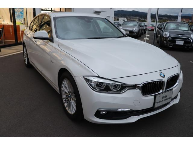 「BMW」「BMW」「セダン」「京都府」の中古車7