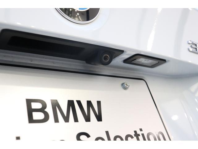 「BMW」「BMW」「セダン」「京都府」の中古車21