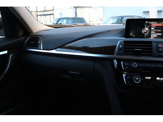 「BMW」「BMW」「セダン」「京都府」の中古車44