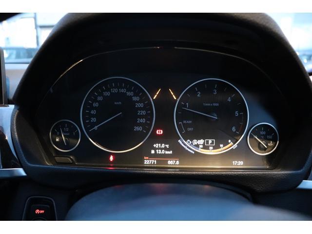 「BMW」「BMW」「セダン」「京都府」の中古車48