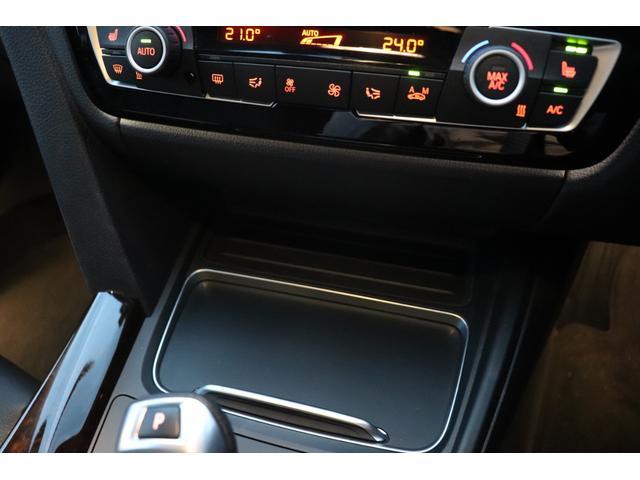 「BMW」「BMW」「セダン」「京都府」の中古車55