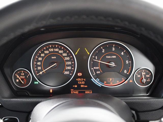 320dツーリング Mスポーツ 18インチアロイホイール クルーズコントロール 衝突軽減ブレーキ 車線逸脱 バックカメラ 電動シート(25枚目)