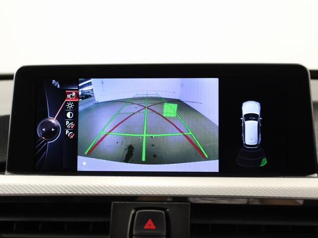 320dツーリング Mスポーツ 18インチアロイホイール クルーズコントロール 衝突軽減ブレーキ 車線逸脱 バックカメラ 電動シート(31枚目)