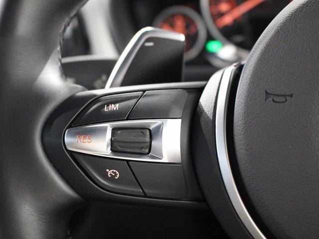 320dツーリング Mスポーツ 18インチアロイホイール クルーズコントロール 衝突軽減ブレーキ 車線逸脱 バックカメラ 電動シート(40枚目)