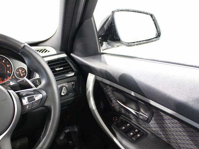320dツーリング Mスポーツ 18インチアロイホイール クルーズコントロール 衝突軽減ブレーキ 車線逸脱 バックカメラ 電動シート(43枚目)