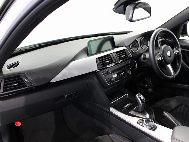 320dツーリング Mスポーツ 18インチアロイホイール クルーズコントロール 衝突軽減ブレーキ 車線逸脱 バックカメラ 電動シート(66枚目)