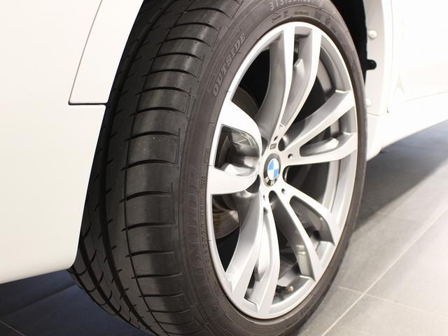 xDrive 35i Mスポーツ アクティブクルーズコントロール 20インチアロイホイール 衝突軽減ブレーキ 車線逸脱 後方検知(12枚目)