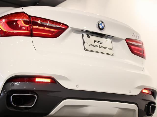 xDrive 35i Mスポーツ アクティブクルーズコントロール 20インチアロイホイール 衝突軽減ブレーキ 車線逸脱 後方検知(14枚目)