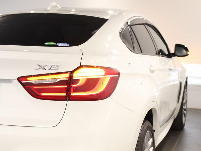 xDrive 35i Mスポーツ アクティブクルーズコントロール 20インチアロイホイール 衝突軽減ブレーキ 車線逸脱 後方検知(19枚目)