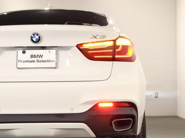 xDrive 35i Mスポーツ アクティブクルーズコントロール 20インチアロイホイール 衝突軽減ブレーキ 車線逸脱 後方検知(23枚目)