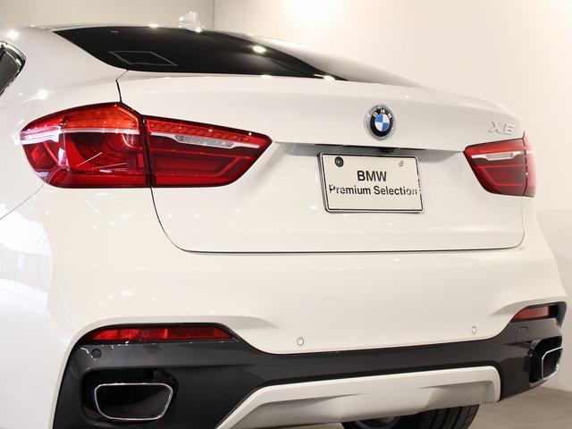 xDrive 35i Mスポーツ アクティブクルーズコントロール 20インチアロイホイール 衝突軽減ブレーキ 車線逸脱 後方検知(24枚目)