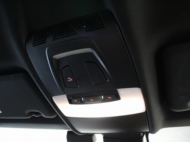 xDrive 35i Mスポーツ アクティブクルーズコントロール 20インチアロイホイール 衝突軽減ブレーキ 車線逸脱 後方検知(28枚目)